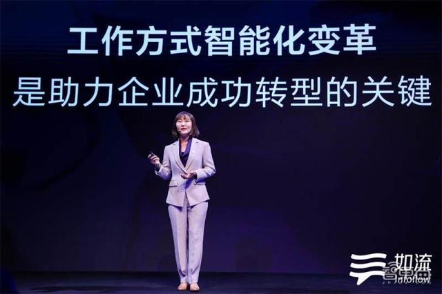 人工智能办公(人工智能2021政策)