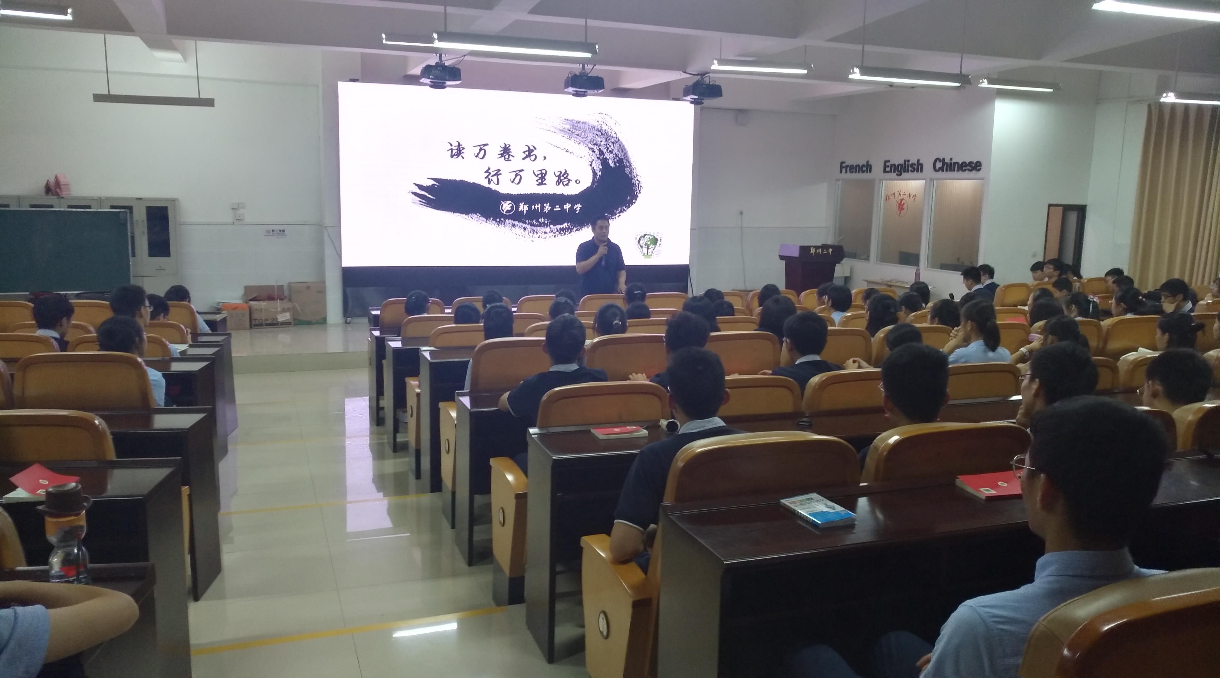 河南人工智能培训(吴恩达 机器学习)