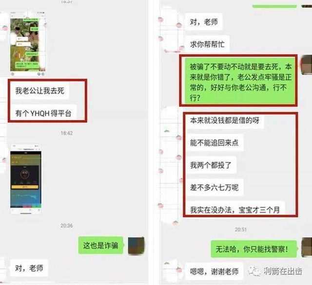 aict人工智能链(全民数据链骗局)