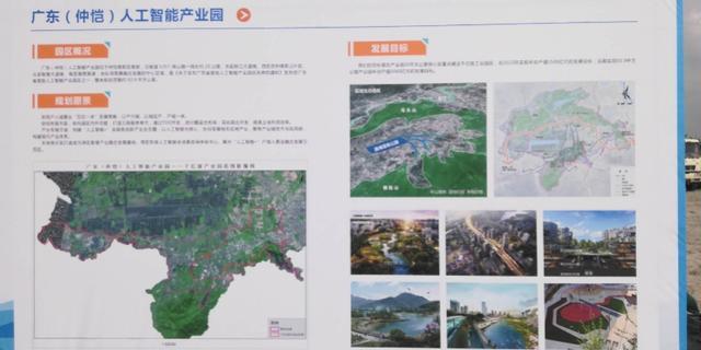 人工智能产业园(杭州人工智能产业园)