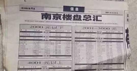 南京人工智能(人工智能公司)
