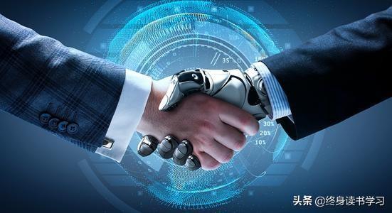 人工智能的作用(人工智能对金融的影响论文)