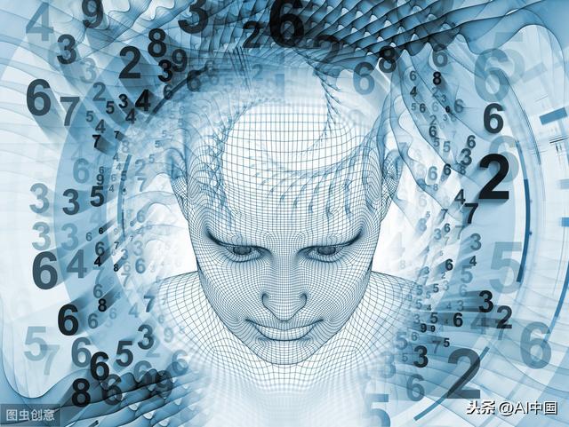 人工智能和智能教育(人工智能的应用)