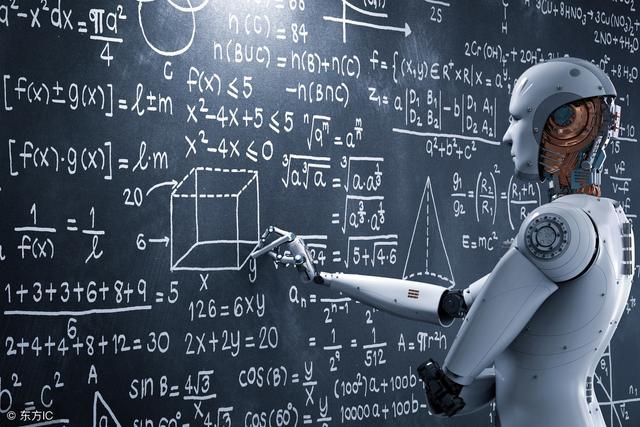 什么是人工智能课程(人工智能专业核心课程)