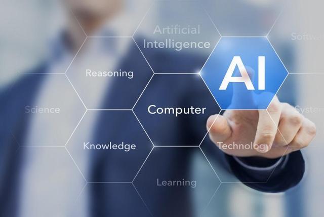 可以干人工智能吗(人工智能注标是干啥的)