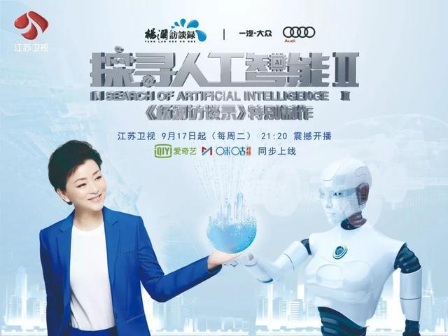 人工智能2(普通人如何进入人工智能行业)