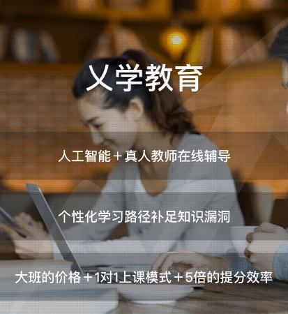 ai人工智能教育系统(人工智能的发展教育)