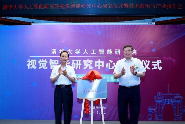 中国人工智能院校排名(人工智能需要学哪些课程)