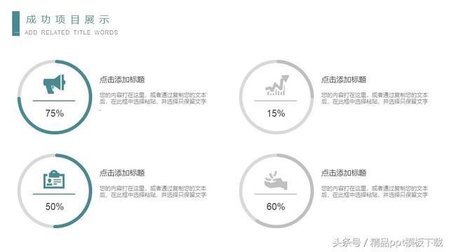人工智能介绍ppt(人工智能讲解ppt)