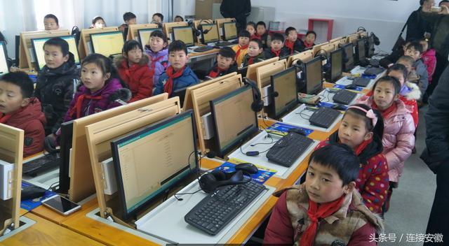 人工智能学校合肥(包河区人工智能产业)