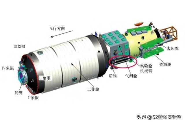 人工智能机械手臂(机器人手臂图片)