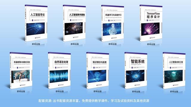 人工智能平台培训(人工智能软件)