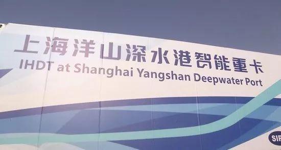 上海的人工智能(上海张江人工智能岛)