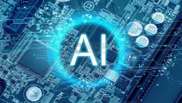 那人工智能是什么样子的(人工智能专业大学排名)