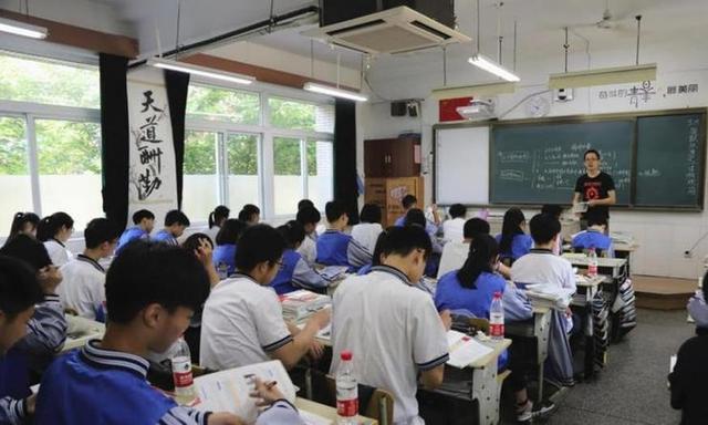 学校人工智能(人工智能就业前景)