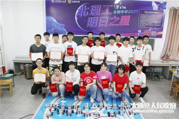 北京学人工智能(北京人工智能招聘)