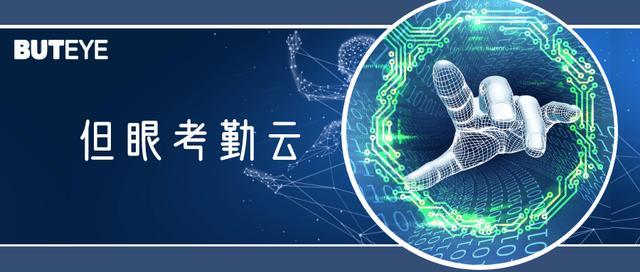 人工智能的硬件基础(人工智能市场需求)