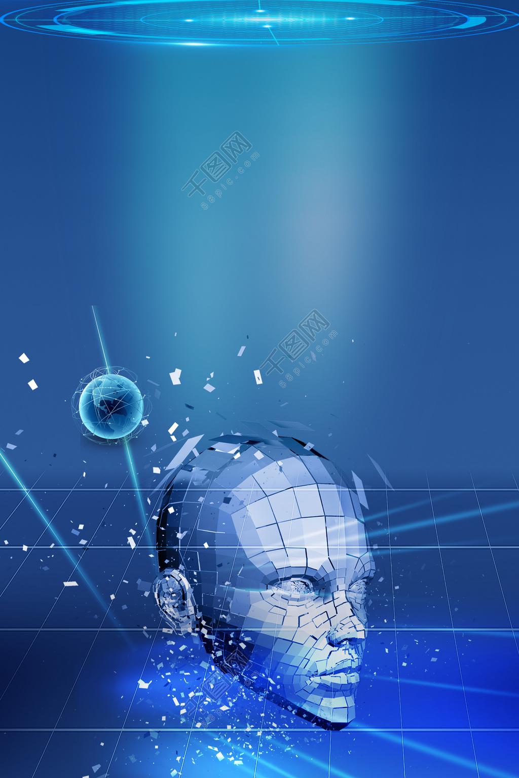 人工智能的未来(关于人工智能的报告)