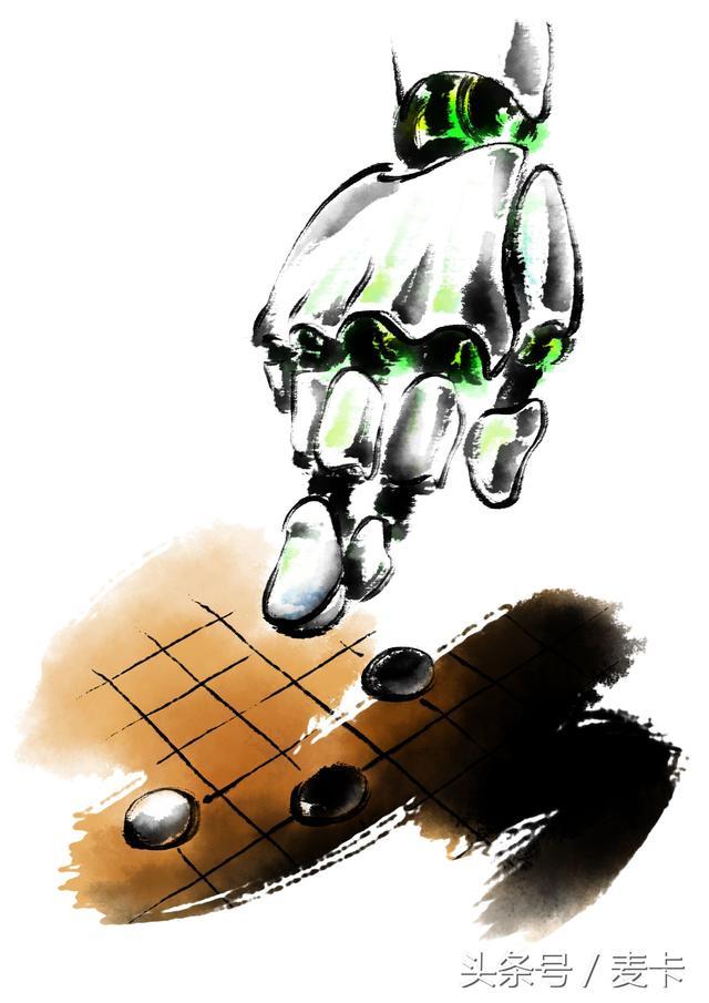 人工智能阿尔法(人工智能机器人阿尔法套装)