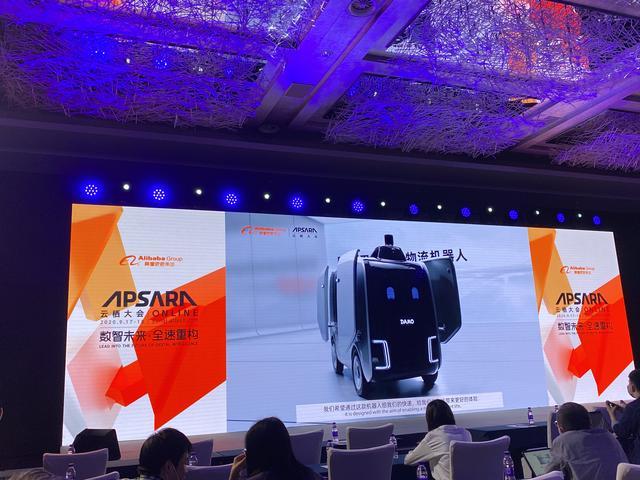 阿里人工智能机器人(中国十大工业机器人公司排名)