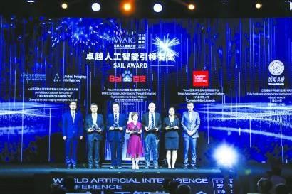 人工智能大会2020(2020人工智能博览会)