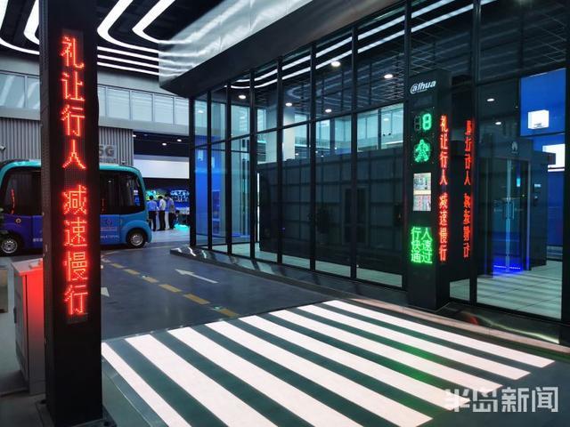 青岛市人工智能(青岛人工智能公司)
