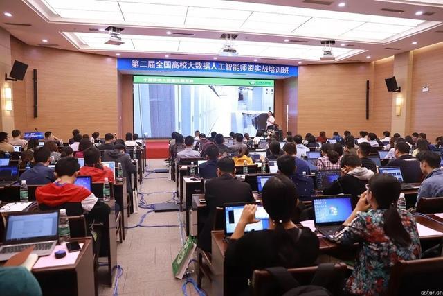 大数据人工智能培训班(2021高校人工智能师资培训)