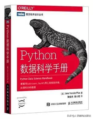 人工智能 书(生活中人工智能产品)