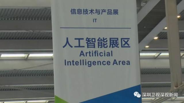 深圳 人工智能(人工智能的优缺点10点)