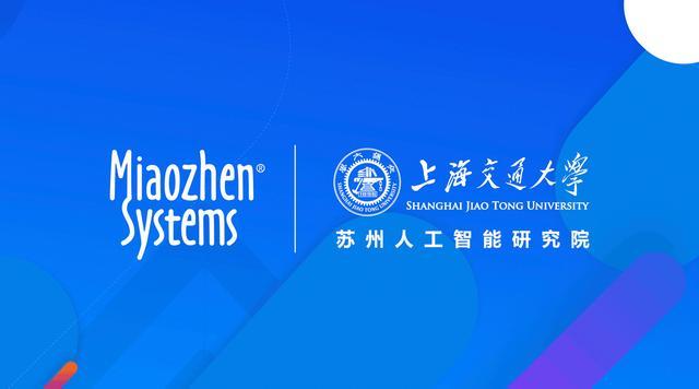 苏州人工智能技术(苏州人工智能企业)