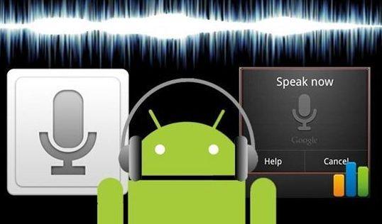 ai人工智能语音软件(ai对话聊天软件)