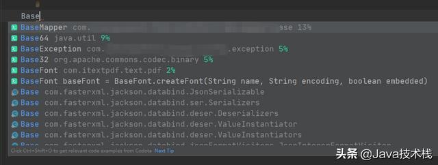 人工智能代码(人工智能专业代码)