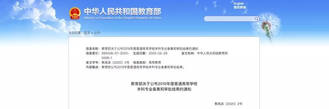安徽人工智能专业(合肥人工智能产业)