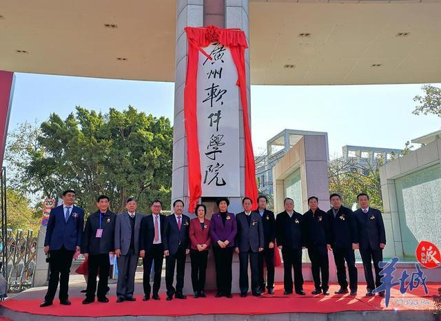 广州人工智能学校(学校人工智能)