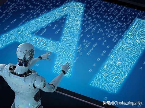 身边的人工智能有哪些(简述身边的人工智能)