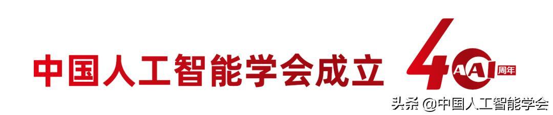 南京人工智能 培训(南京人工智能)