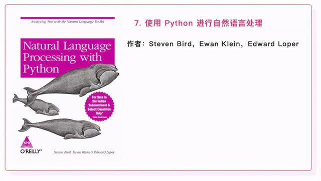 人工智能书籍推荐(适合儿童看的人工智能的书籍)