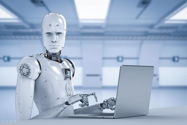 人工智能 期货(人工智能算法期货)