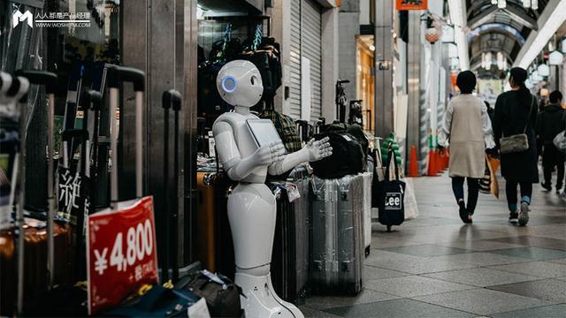 人工智能方面(人工智能公司)