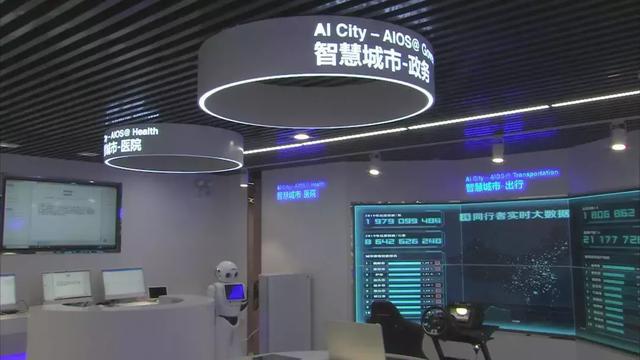 国内比较好的人工智能公司(手机人工智能)