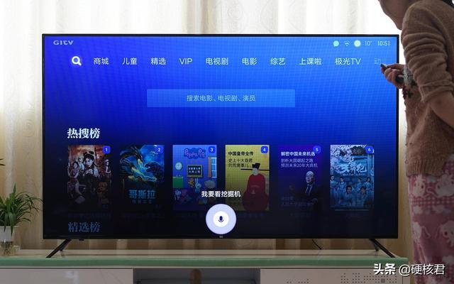 电视70人工智能(智能电视怎么看电视台的频道)