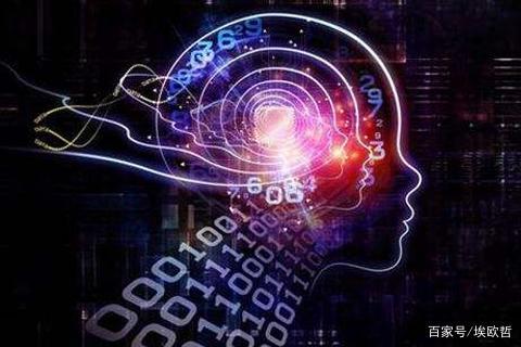 ai人工智能培训学校(人工智能的含义)