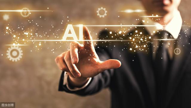 人工智能简单教程(人工智能自学教程)