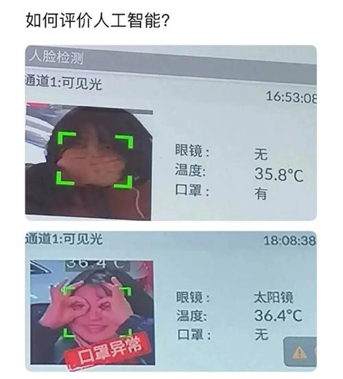 ai人工智能图片高清图片大全(人工智能生成海报)