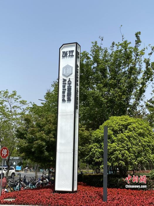 上海张江人工智能岛(张江人工智能岛班车)