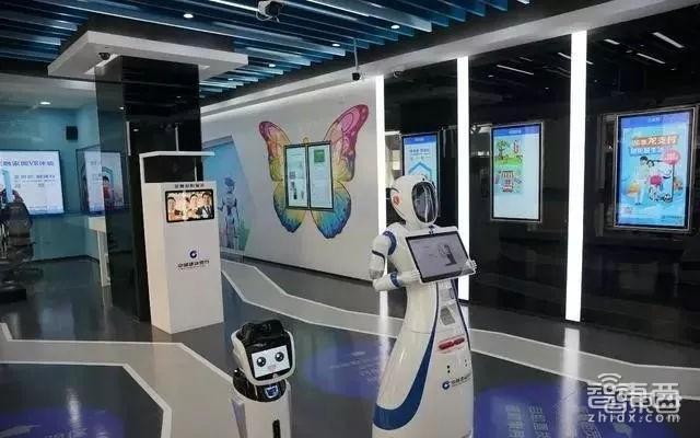 建行人工智能机器人(建行打的电话是机器人)