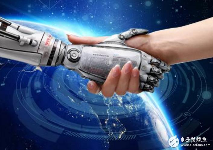 人工智能最高科技(人工智能发展前景)