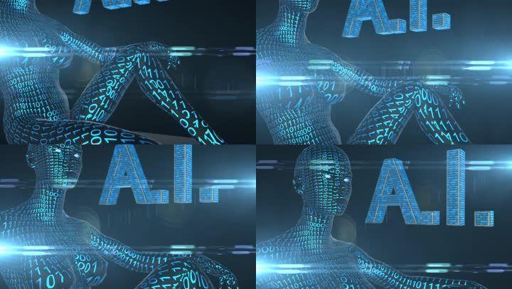 人工智能在职研究生(人工智能 硕士)