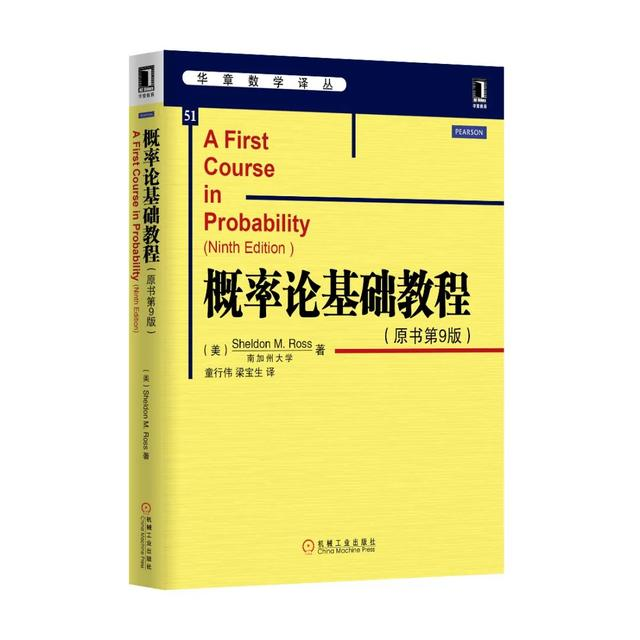 人工智能数学基础(数学在人工智能的应用)