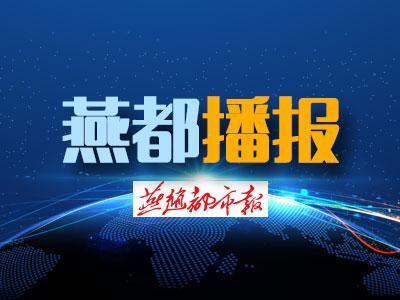 石家庄 人工智能(河北省人工智能学会)
